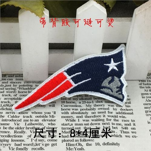 Parche New England Patriots