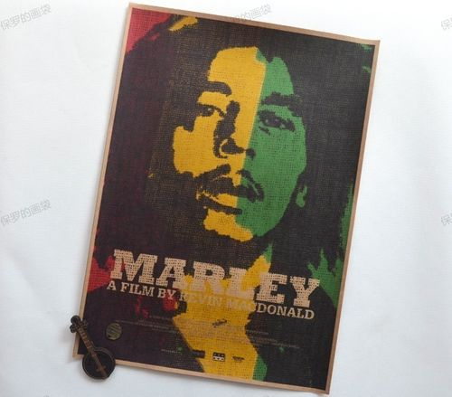 Poster 30 x 42 cm Bob Marley - Documental - Film